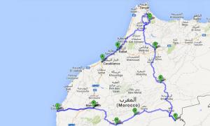 15 Days Morocco Grand Tour