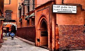 11 Days From Marrakech To Merzouga